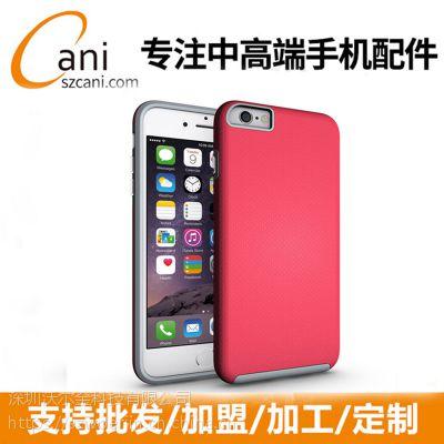 深圳高韧性iphone7手機殼厂家定制深圳沃尔金数码周边产品生产