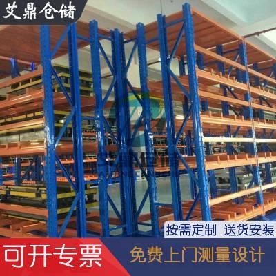 宁波余姚慈溪艾鼎HLHJ-003厂家直销重型仓库货架仓库加厚横梁式托盘货架包安装