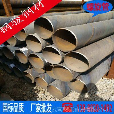 螺旋管 云南昆明钢材 材质Q235 规格1820*10/2020*14