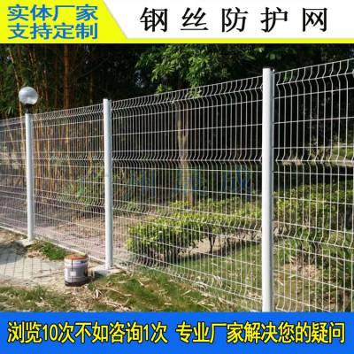 珠海园林桃形柱护栏网 肇庆铁艺围墙 佛山别墅围栏网