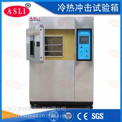 艾思荔分体式冷热冲击试验箱采用高频率的计测装置