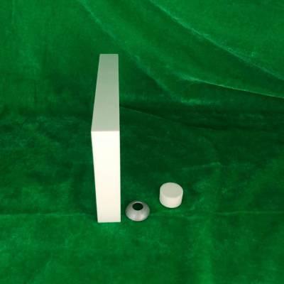 淄博厂家供应火电厂钢厂输煤系统耐磨陶瓷孔板(规格100*50*10)