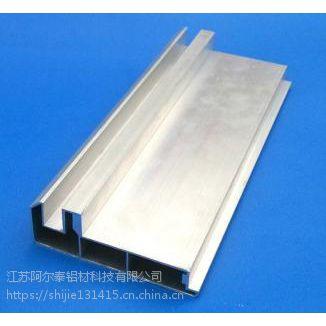 供应大截面工业铝型材 异型材供应商 提供铝合金电泳仿铜拉丝技术