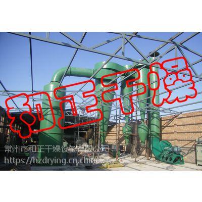 硅酸锆粉体旋转闪蒸干燥机 304不锈钢0.6X4m闪蒸干燥机价格
