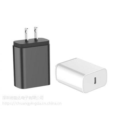 优质创盈达直供19W苹果充电器TYPE-C快充充电头,支持定制