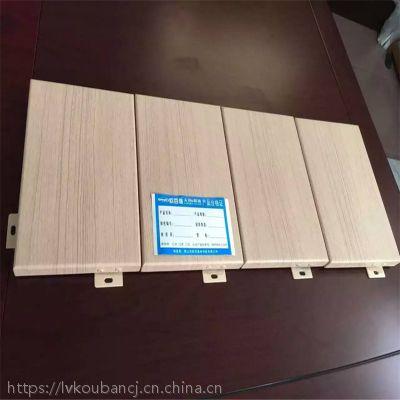 滁州木纹铝单板,木纹铝单板供应商免费出图