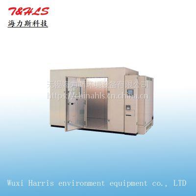 无锡海力斯供应 步入式恒温恒湿试验室 可程式恒温恒湿试验箱