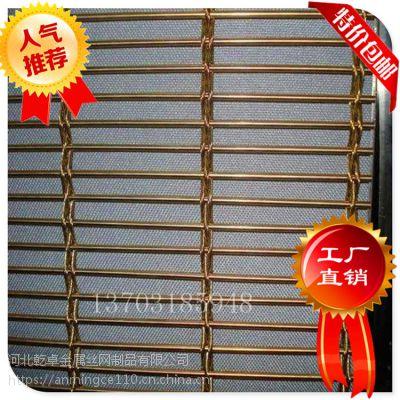 金属网帘/仿竹编织网帘/金属编织网/活动隔断编织网