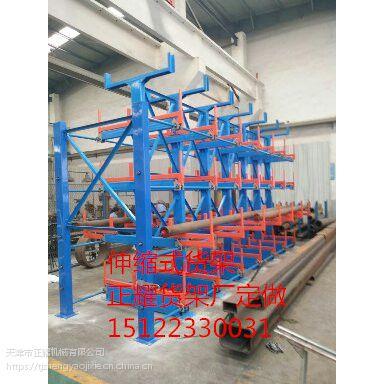 伸缩式货架 可调重型悬臂式货架 管材类存放架
