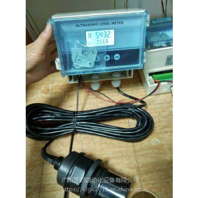 供应昆仑KL-JCS-M10全功能型分体超声波液位计