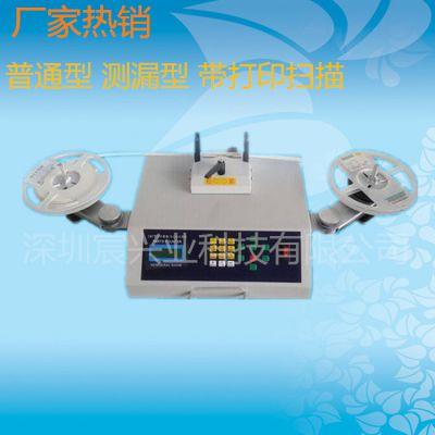 宸兴业全自动贴片元件计数器 电阻电容点数机 SMD零件计数器厂家