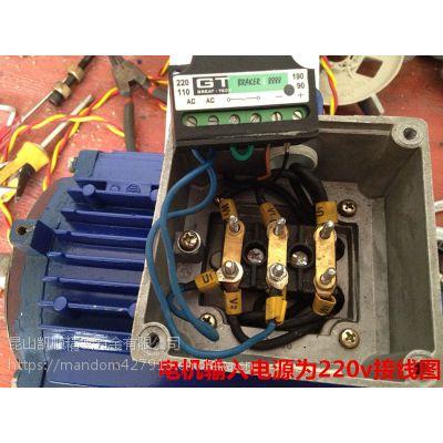 SANKI刹车马达整流器.伺服驱动电机停电制动器.产华机电专业刹车器