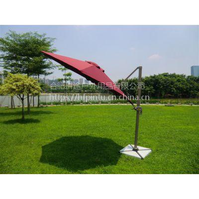 合肥户外大太阳伞单边伞边柱伞岗亭伞庭院伞 可印刷