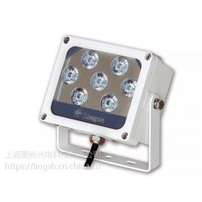 小区安防监控补光灯——菱尚LS07-C15X1