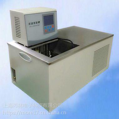 丙林小型高精度低温恒温槽DD60-30