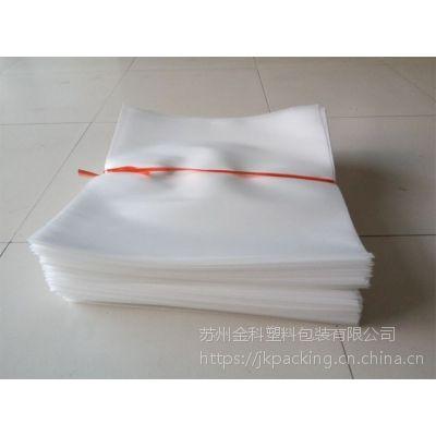昆山珍珠棉袋厂家苏州金科塑料包装15年专注珍珠棉袋生产研发