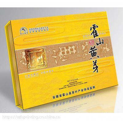 专业定制燕窝保健品精装盒 定做玉器精装盒