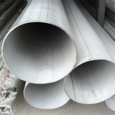 压力管道用不锈钢工业管,广东消防管道用304不锈钢管