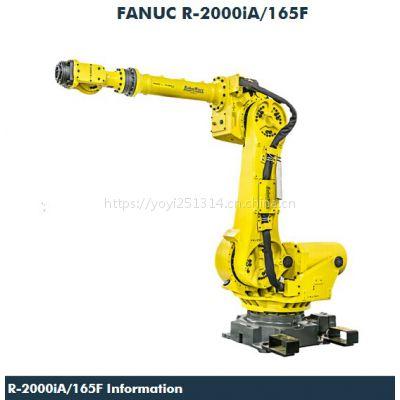 维修发那科机器人FANUC Robot R–2000iA/220F ,售配件