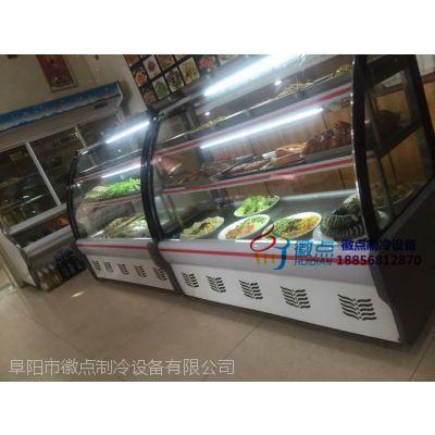 饭店点菜柜1.2米,徽点冷柜商超熟食柜,怀化直冷火锅店菜品保鲜