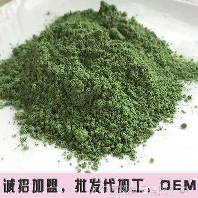 顶能大麦苗粉麦绿素500目青汁粉批发代工OEM