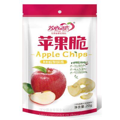 甘肃芳心之恋果干 苹果脆片20g 航空配餐
