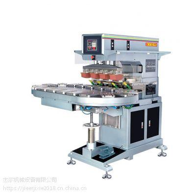 供应小礼品印刷机 四色转盘移印机 油盘移印机