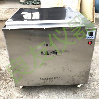 恒温水槽 大容量全不锈钢水浴锅循环水浴箱304内胆可非标定制