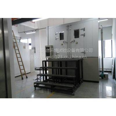 广州汉迪大型国标军标砂尘试验室IPX6步入式沙尘室厂家直供20年创研经验