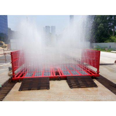 西安MR厂家直销工程专用洗车台