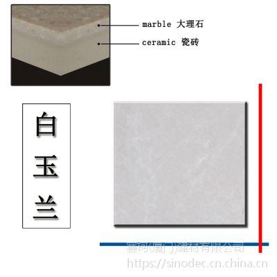 米白色大理石地面铺贴 天然大理石白玉兰复合板 别墅整装墙面客厅