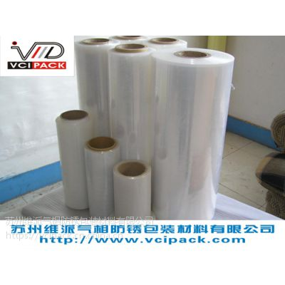苏州维派厂家直供VCI气相拉伸膜 机械设备专用VCI气相防锈拉伸膜,出口海运专用