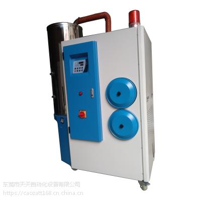 東莞天天自動化除濕干燥機廠直銷三機一體除濕干燥機