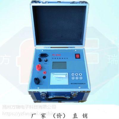 方瑞FR-100回路电阻测试仪生产商