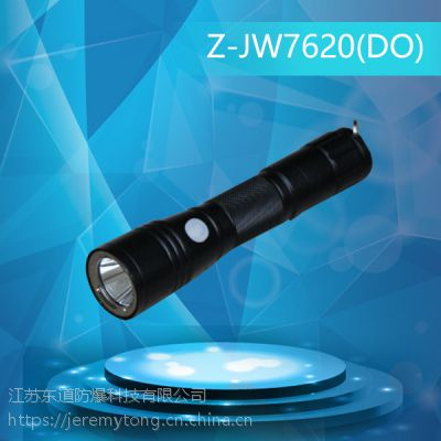 3W3.7V微型防爆手电筒|厂区工地巡逻手电|价格|批发|图片