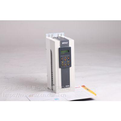 国产变频器2.2KW迷你型 TJNB62R2T4 天津诺尔通用型变频器