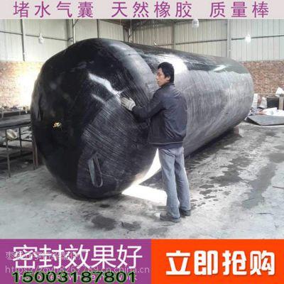南阳市政排污橡胶充气气囊【DN1800mm】行理想/心服务