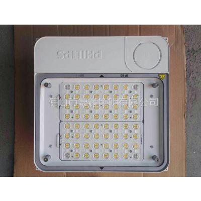 飞利浦油站灯BCP500 LED罩棚灯替代DCP300