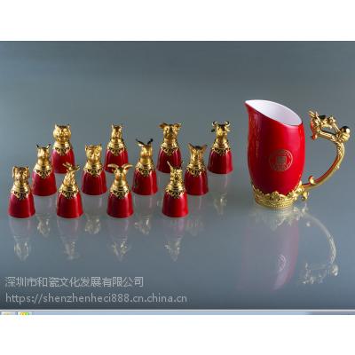 和瓷天和中国红瓷十二生肖兽首酒杯烈酒杯酒具套装生日结婚商务礼品