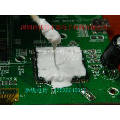 佳日丰泰厂家供应cpu高导热硅脂散热硅脂 耐高温散热膏