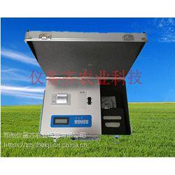 供应仪备齐TR2型有机肥检测仪/肥料检测仪可检测氮磷钾有机质