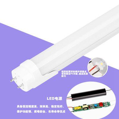优信光1.2米T8 LED灯管Type B深圳日光灯管厂家批发