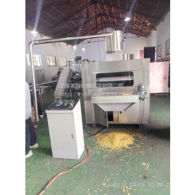 五谷杂粮代餐粉生产线/藜麦压片机蒸汽玉米压片机