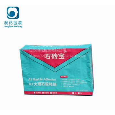 南京哪家厂家定做牛皮纸阀口袋-南京浪花