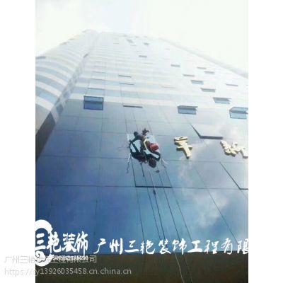 肇庆中山佛山东莞广东广州珠海惠州专业维修安装玻璃工程服务公司-玻璃幕墙装备维修更换公司图片-玻璃更换