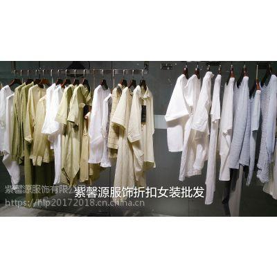 时尚 简约棉麻纯色品牌精品折扣女装店货源 专卖店品牌女装尾货批发