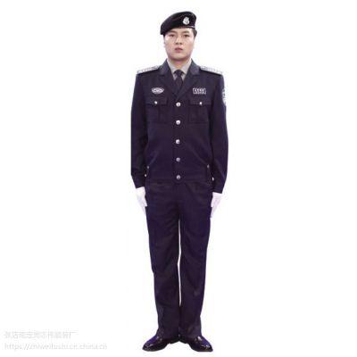 淄博新式保安服定做|滨州保安标志服订制|东营保安制服价格