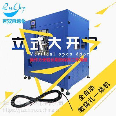 【深圳吉双】全自动裁线绕线扎线机DL-CR8安全可靠 调试快捷made in china