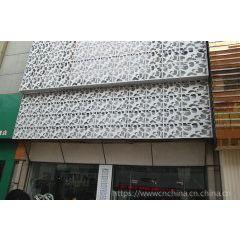 鏤空鋁單板外墻&圖案雕刻鋁窗花定做廠家