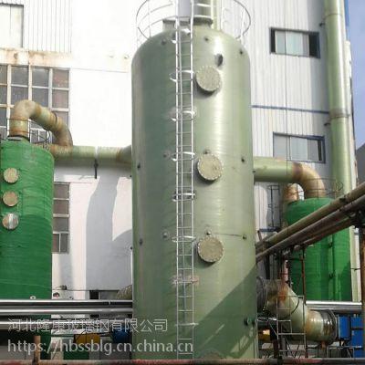 【隆康】处理风量8000m3/h 酸雾洗涤塔 窑炉烟气净化塔 净化效果很好